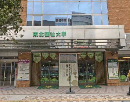小泉淳作 東大寺本坊の襖絵を仙台TFUギャラリーにて展示中 の画像